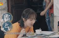"""王俊凯杨紫上演官方""""明学"""",模仿黄晓明简直出神入化,太搞笑了"""