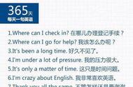 关于出国的句子