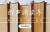 小学语文怎样朗读长句子课件