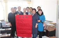 乾县人社局为142名教师和医生办理了高级证书_我要网赚