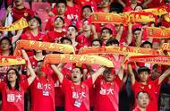 记者透露:中超第23轮国安主场提供给恒大球迷的门票不到一千张