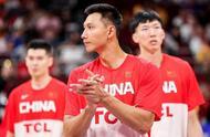 Basketball world cup: Make a good beginning of Chi