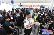 航班取消,六航企公布香港机票处置方案:免费退改签