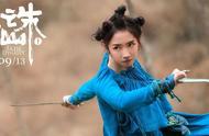 央视电影频道邀专家点评《诛仙》:肖战表现尚可,孟美岐演技差