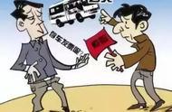 北京代理注册一个公司费用需要多少钱