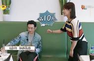 杨紫体重多少?网友猜96,还有人猜106,秦岚对上镜演员说过狠话