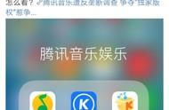 QQ音乐又崩了,刚说他被反垄断调查?