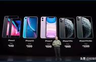 新iPhone吐槽大会,新iPhone的摄像头被人玩坏了