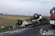 意华人女子被撞死的路段再发事故,这次是2死2伤