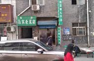 洛阳东关大街的绿豆丸子汤4元一碗,汤鲜味美丸子焦香真带劲啊!