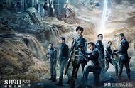 """《上海堡垒》是既没有票房,也没有口碑,只因""""生不逢时"""""""