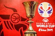 锦鲤现身!男篮世界杯抽签结果出炉:中国上上签,美国日本同组