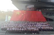深港300多名青少年共升国旗唱国歌贺国庆