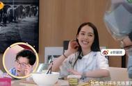 郭碧婷闺蜜是高晓松前妻,她问向佐多个难题,网友:果然过来人!