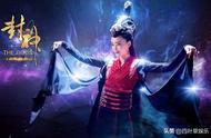 《封神演义》播完后,又迎来了王丽坤的新剧,男主很帅大家挺满意