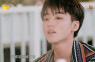 王俊凯离开《中餐厅》崩溃大哭,新合伙人让人眼前一亮充满期待
