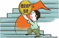 某企业收到一固定资产投资价值五百万有增值税如何做账