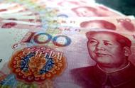 明天发!新版人民币大变化:自带美颜滤镜