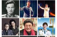 著名演员胡军发文悼念父亲中秋节去世
