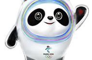 """2022年北京冬奥会吉祥物揭晓!""""冰墩墩""""酷似国宝大熊猫"""