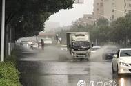 暴雨突袭厦门!整容级别的凶猛!最大雨量出现在……风雨中他们最暖