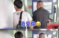 """岳云鹏遭男粉丝表白""""我爱你"""",被吓到不敢回头?这只是正常操作"""