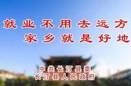 8月1日起 暂停47个城市大陆居民赴台个人游试点,含福州厦门泉州漳州龙岩……