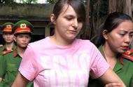 俄罗斯女子在越南提供特殊服务,涉嫌组织多次交易,获利上亿元