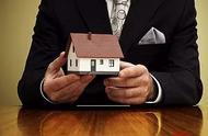 最高法院:房屋买卖合同纠纷裁判规则20条