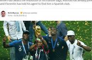 绝非巧合!曝博格巴两兄弟都想去西班牙踢球 三人将齐聚马德里?