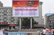 发改委:7月15万失信被执行人主动履行法律义务