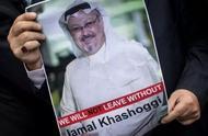 调查|沙特公布卡舒吉遇害细节:被注射大量药剂致死后分尸!5名嫌犯或判死刑
