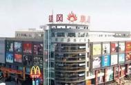 华控建投集团有限公司怎么样