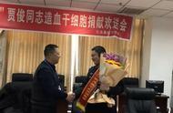 绵阳政法系统首例 三台民警捐骨髓为患者送去生命之火