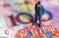 启迪控股募资55亿背后:负债1100亿 今年已陷亏损