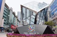 """从""""中国电子第一街""""到创新创业大街,华强北演绎""""王者归来"""""""