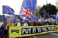 英国百万民众大游行要求停止脱欧 反脱欧网上签名已超450万