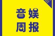 坤音娱乐斥卜凡违约,上海禾念声明否认洛天依表演抄袭