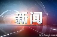 中国泳协确认陈欣怡药检呈阳性是什么意思