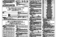 北京华鑫创投投资有限公司怎么样