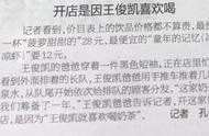 190704 王俊凯父母开奶茶店 原因是小凯喜欢喝