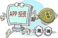 网上投资理财很多如何通过P2P投资理财平台赚钱呢有什么推荐吗