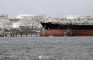 伊朗革命卫队宣布在波斯湾扣押一艘外国油轮
