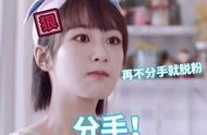 《亲爱的热爱的》杨紫临时发挥的吻戏,导演不舍得删,成全