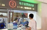 高铁何时推广电子客票