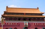 中国共产党党组工作条例(试行)的条例全文