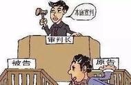 """奔驰车损""""一道划痕认定损失超5000元"""",长宁检察官不干了!"""