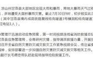 四川第三批省级特色小镇公示,凉山唯一上榜的是?