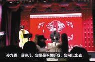 """""""不想听可以出去""""德云社演员怼观众被取消6天节目"""