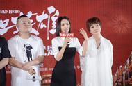 《鼠胆英雄》北京首映礼口碑爆棚:100分钟笑了53次